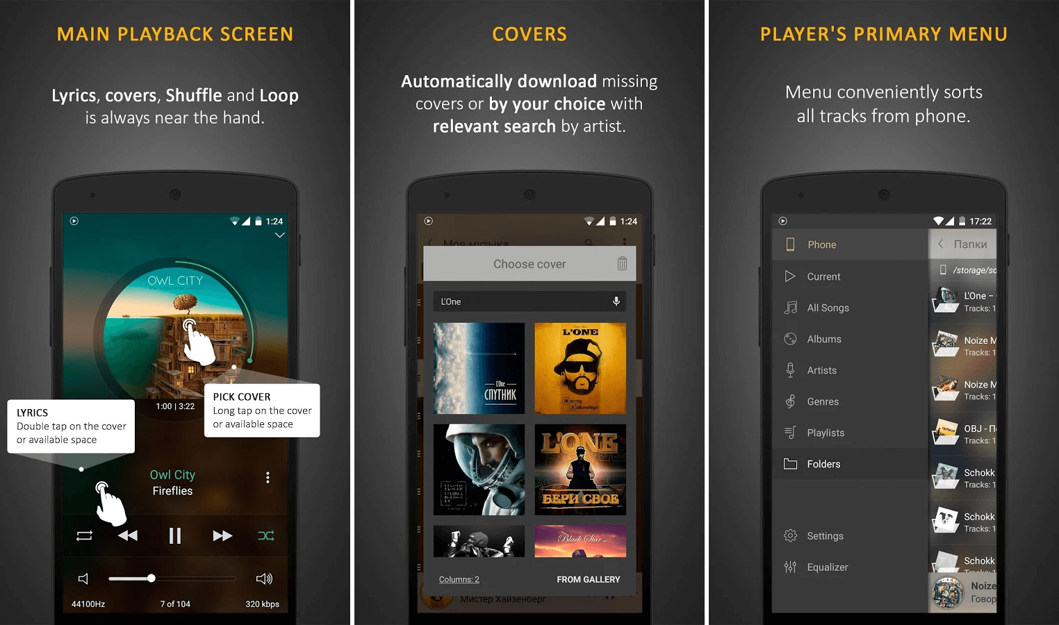15 Best music players for Android you must try! (2017)