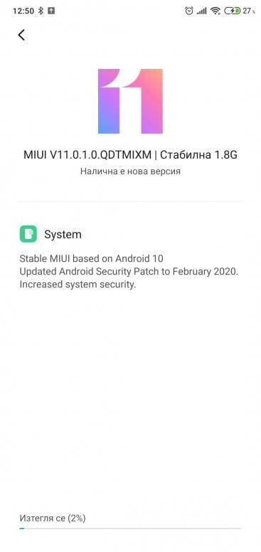 MIUI 11.0.1.0 Mi 8 Lite OTA